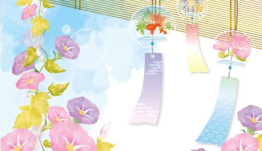 『私の家政夫ナギサさん』新婚おじキュン特別編SPネタバレと感想│最後まで可愛い多部ちゃんが満載!SP