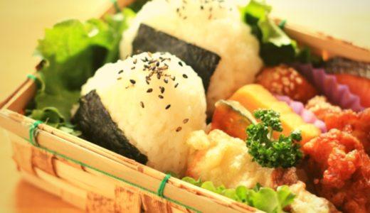 『ハルとアオのお弁当箱』4話ネタバレと感想│ハルちゃんにお弁当仲間!?お弁当から透けて見えるもの。
